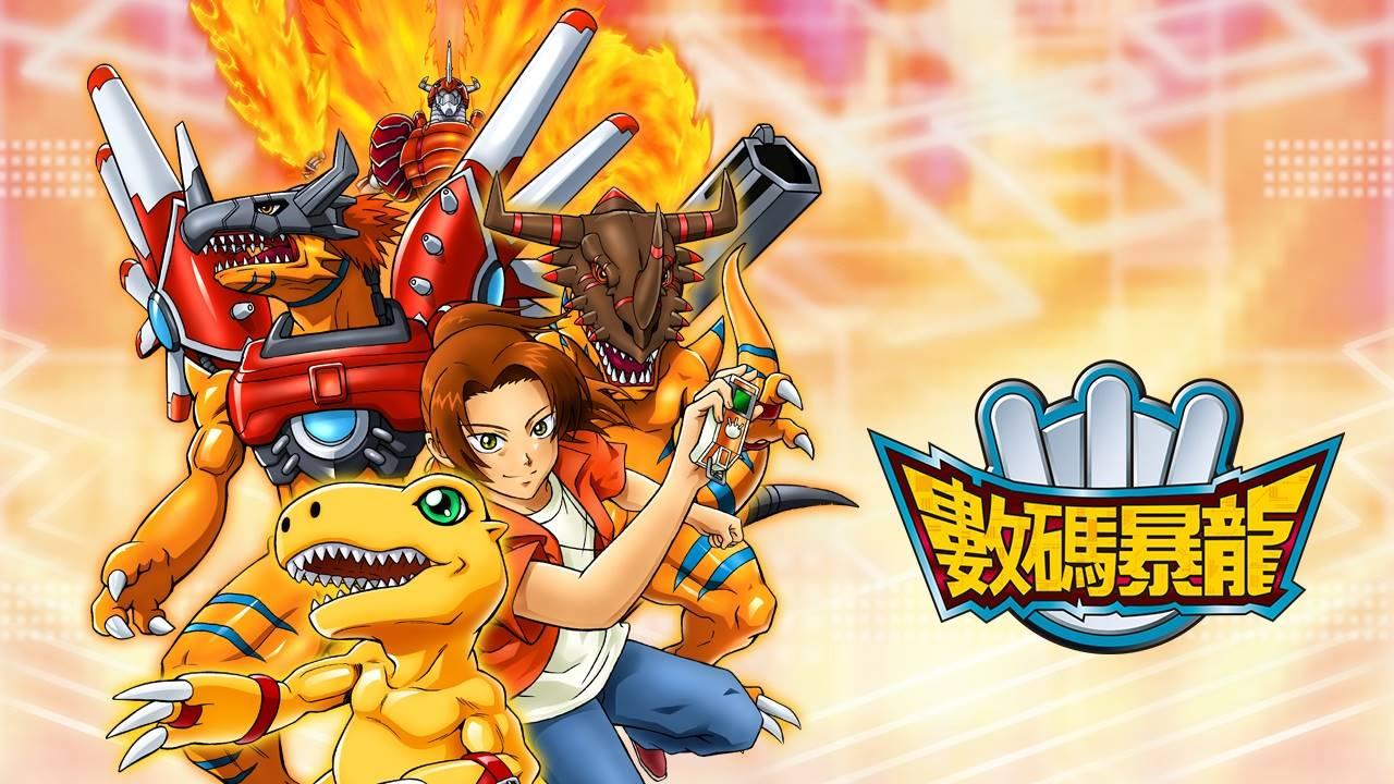 Digimon Data Squad Digivice Agu Data Link With Collectible Dna Chip Orange Bandai America
