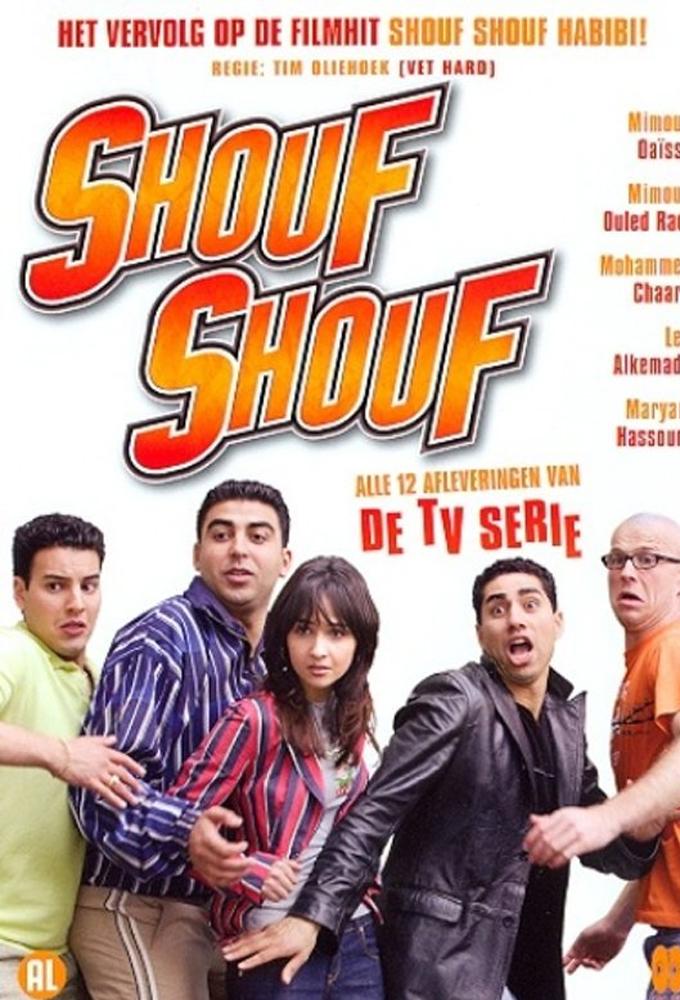 Shouf Shouf Habibi