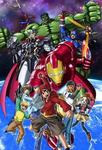 Capitulos de: Disk Wars: Avenger