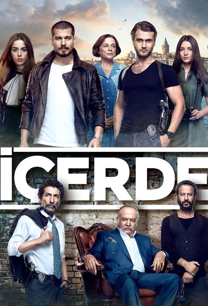 Insider (2016)