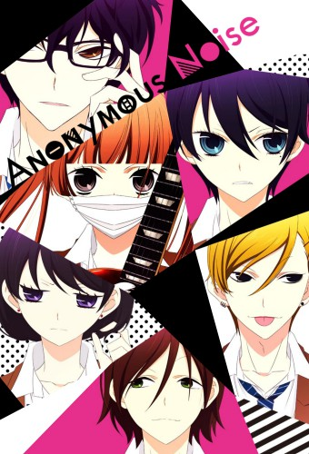 The Anonymous Noise