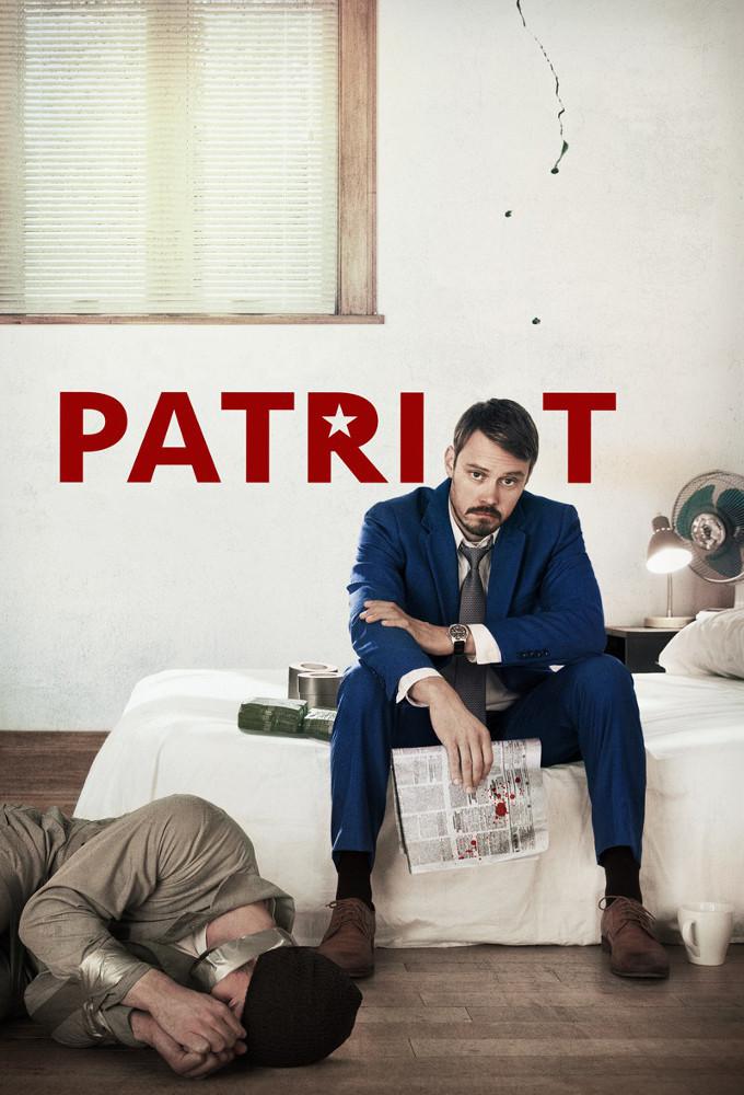 Patriot (2017)
