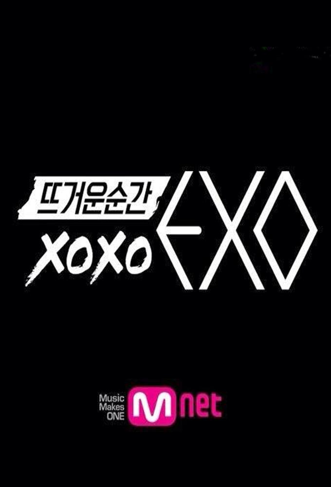 XOXO Exo