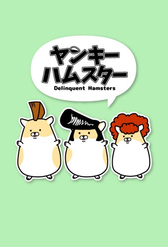 Delinquent Hamsters