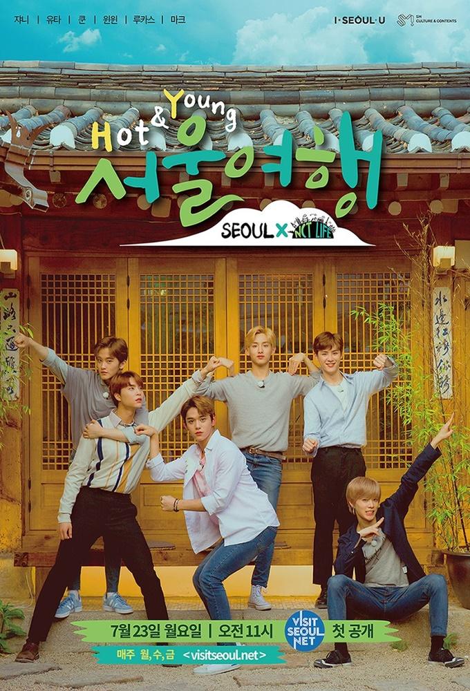 Hot & Young Seoul Trip