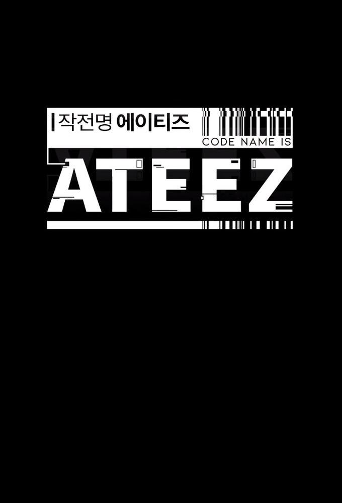 Code Name is ATEEZ