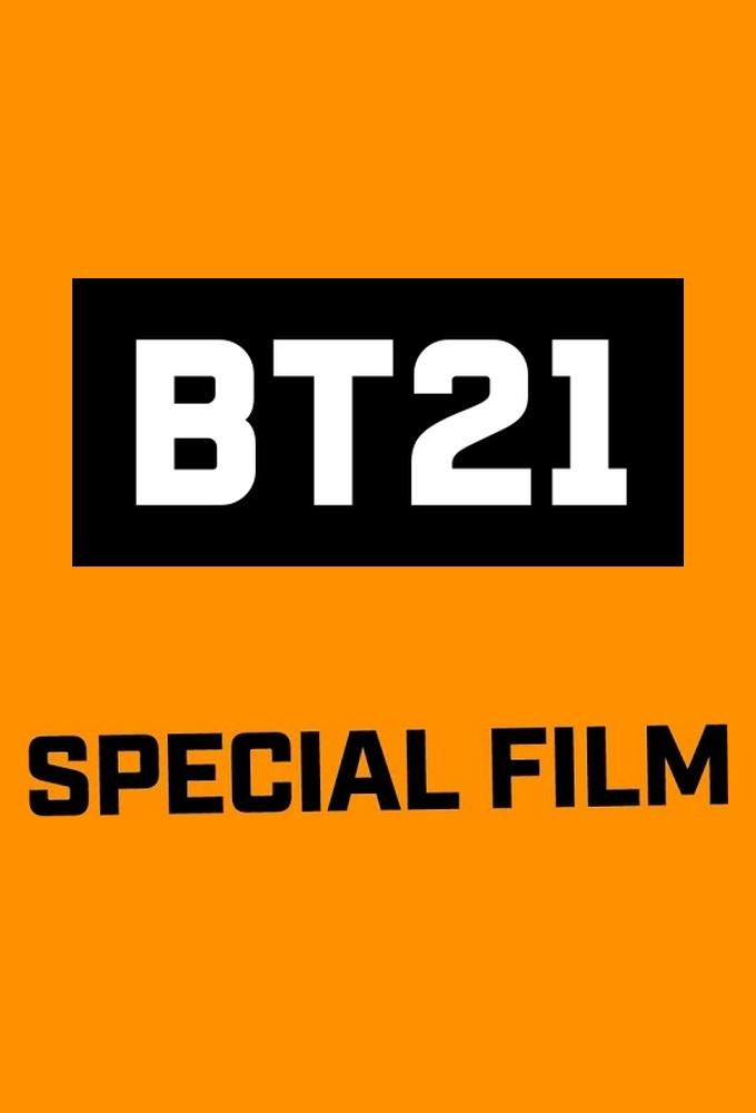BT21: SPECIAL FILM
