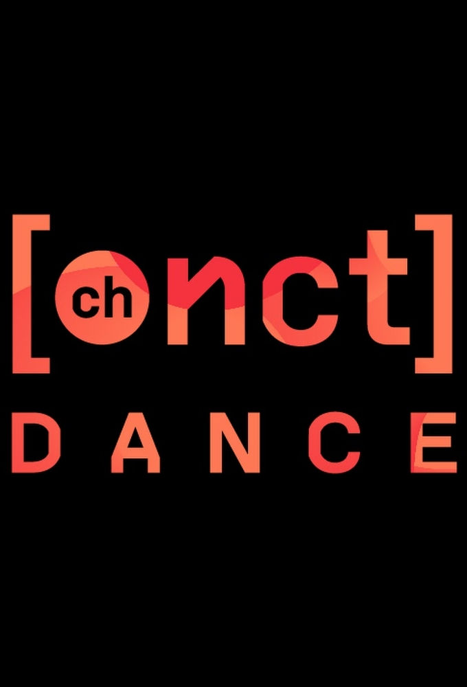 NCT DANCE