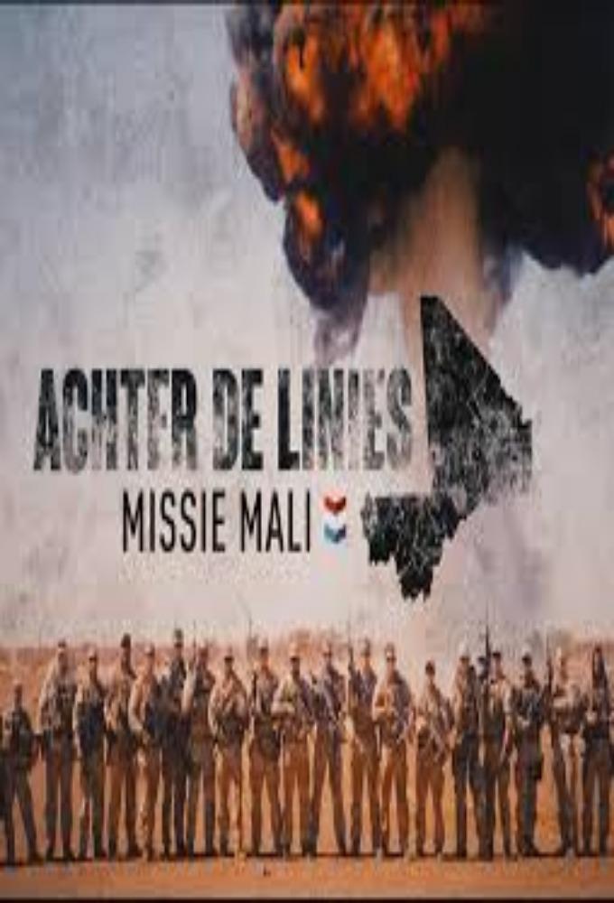 Achter de linies: missie Mali