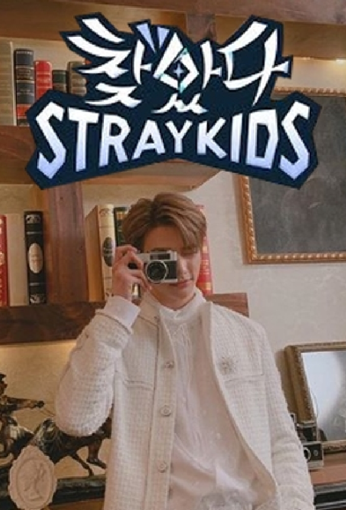 Stray Kids: Finding SKZ