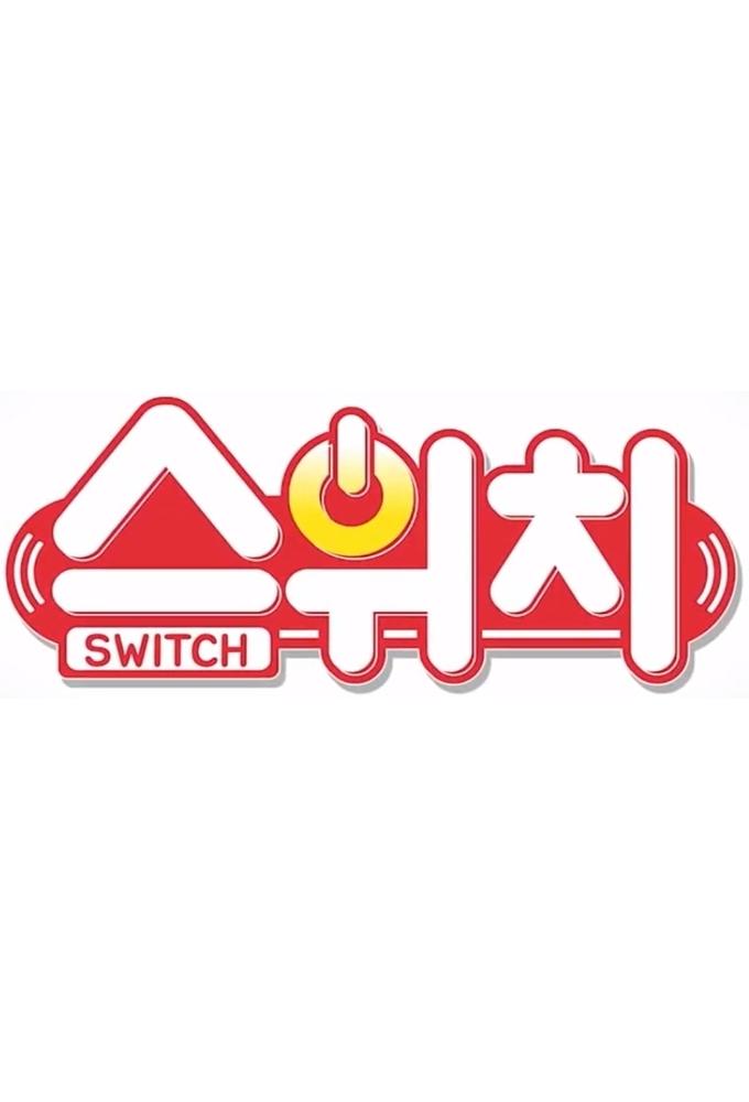 The Boyz 'Switch'