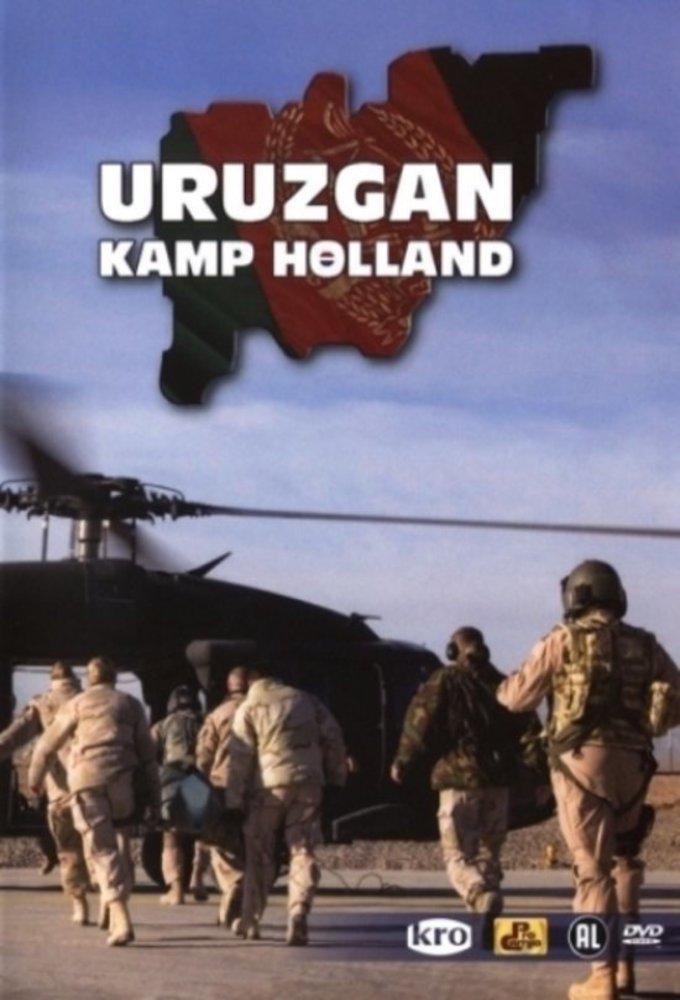 Uruzgan Kamp Holland