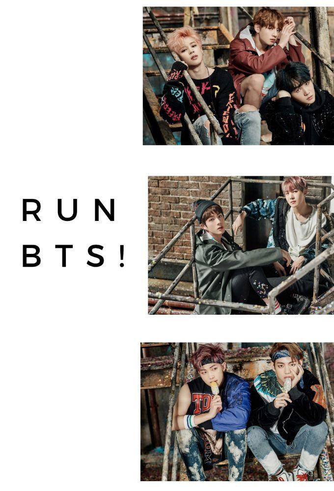 [BTS+] Run BTS! : Behind The Scene