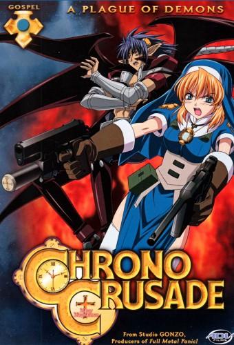 Capitulos de: Chrono Crusade