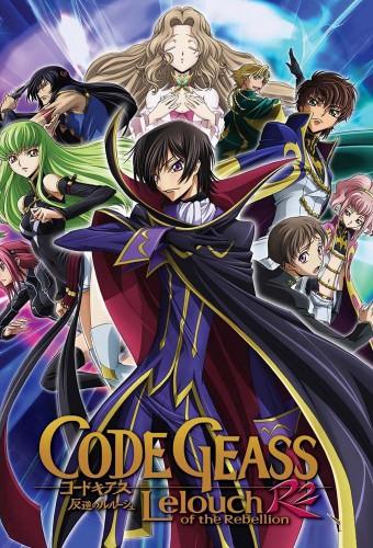Capitulos de: Code Geass
