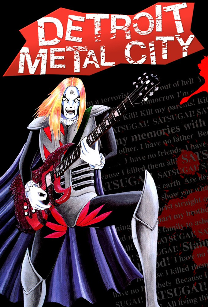 Capitulos de: Detroit Metal City