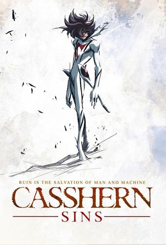Capitulos de: Casshern Sins