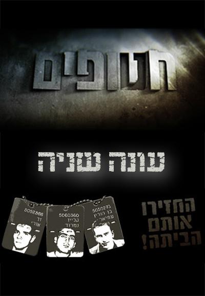 Prisoners of War | Serie | TV-serier.nu