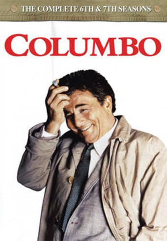 Columbo Old Fashioned Murder