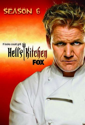 Hells Kitchen Finale Rigged