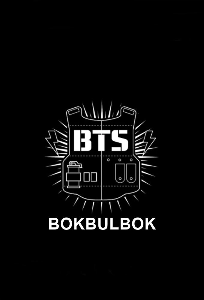BTS Bokbulbok